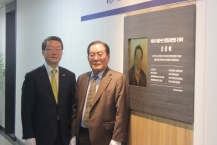 Unveiling ceremony of Kim Jong-bae PC Cafe and Study Room's photo