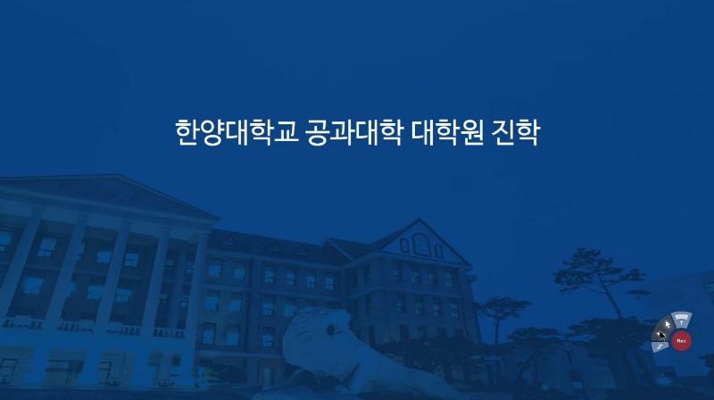 대학원 진학 소개.JPG