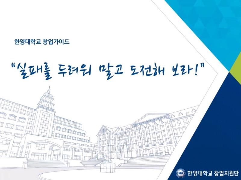 창업지원 소개.JPG